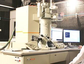 Nanotecnologia da pesquisa à empresa