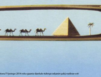 Aplicação da microusinagem (Miniaturização) nas artes plásticas – A obra de Mykola Syadristy